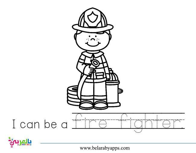 رسومات تلوين للاطفال عن المهن والحرف بطاقات تعليمية بالانجليزية بالعربي نتعلم Free Printable Coloring Sheets Coloring Pages For Kids Coloring Books