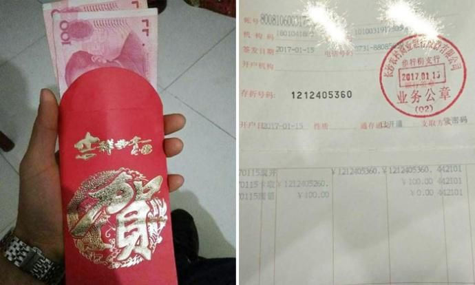 China bank accidentally transfers 1.2 billion yuan to customer  and he returns it all