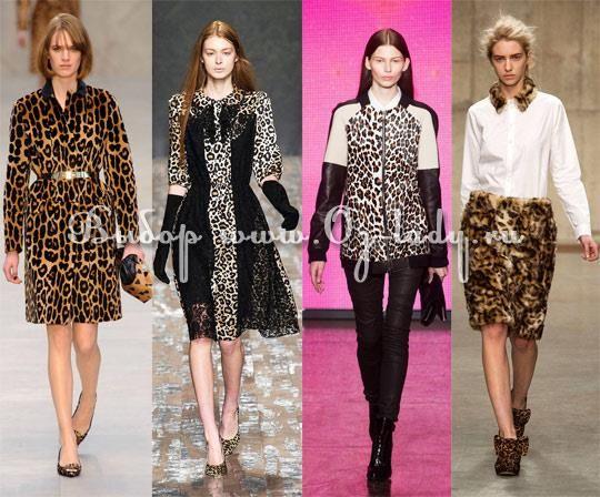 Леопардовое пальто до пят в картинках