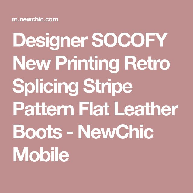 Designer SOCOFY New Printing Retro Splicing Stripe Pattern Flat Leather Boots - NewChic Mobile