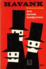 【ペーパーバック】HAVANK 1959年 ディック・ブルーナデザイン 装丁