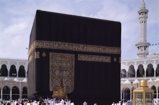 Meraih Kesempurnaan Ibadah Bersama Paket Umroh Shafira