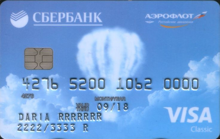 Cloud. Aeroflot (Sberbank, Russia) Col:RU-VI-0617-2b