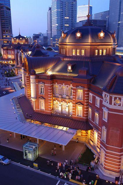 Tokyo Station, Japan 東京駅