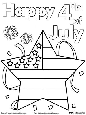 **FREE** 4th of July Star Flag Coloring Page Worksheet. Beautiful Happy #4thofJuly sign star flag coloring page.