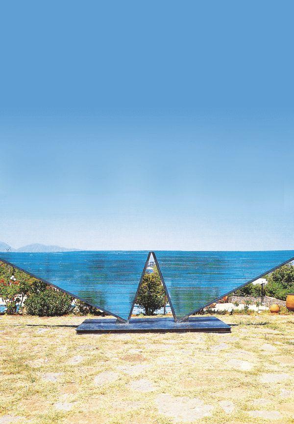 "COSTAS VAROTSOS, ""Self-defined horizon"", 1990"