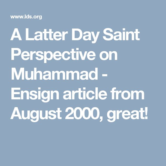 A Latter Day Saint Perspective on Muhammad - Ensign article from August 2000, great!