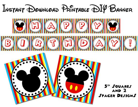Instant Download Mouse Clubhouse Printable Happy Birthday