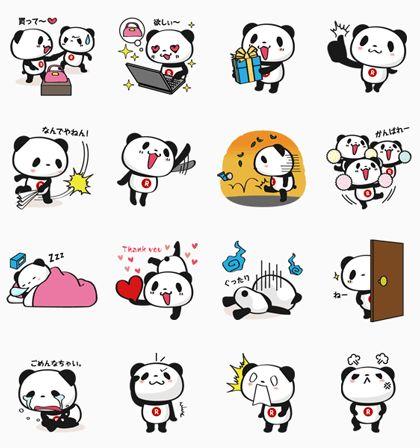 【樂天小熊】LINE 免費貼圖特輯! Shopping Panda/OpenVPN 跨區下載!台灣、日本、印尼、泰國、新加坡、馬來西亞   無痛教學 KiKi Note