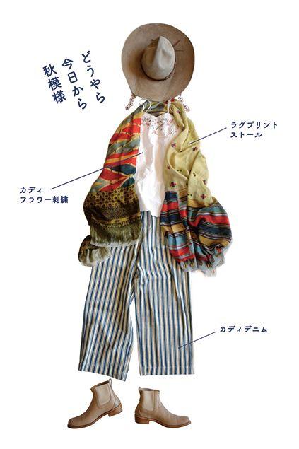 アンティークビーズイヤリング ロング ラグプリントストール カディフラワー刺繍キャミソール カディデニムペインターパンツ