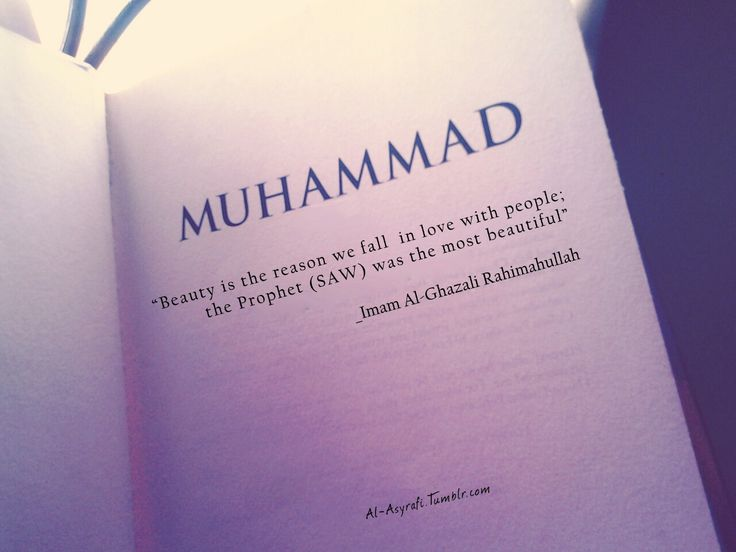 Muhammad♥
