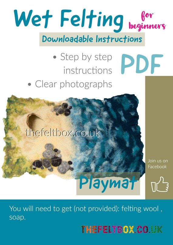 Pdf Tutorial Make Your Own Wet Felted Play Mat Beach Scene Etsy Pdf Tutorials Beach Scenes Wet