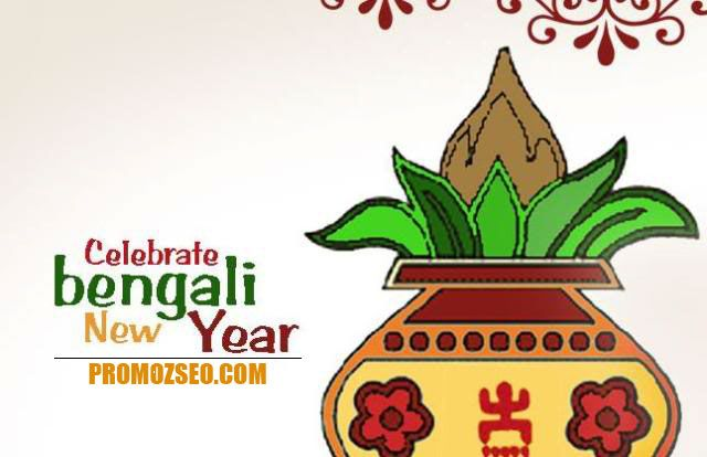 Wishing all Promozians a very Happy and Prosperous Bengali New Year. #subhonabobarsho @promozseo