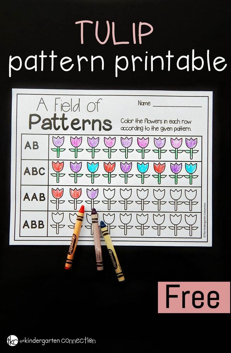 This spring tulips math patterns printable lets my kids build up their fine motor skills through coloring, while working on AB, ABC, AAB, and ABB patterns.