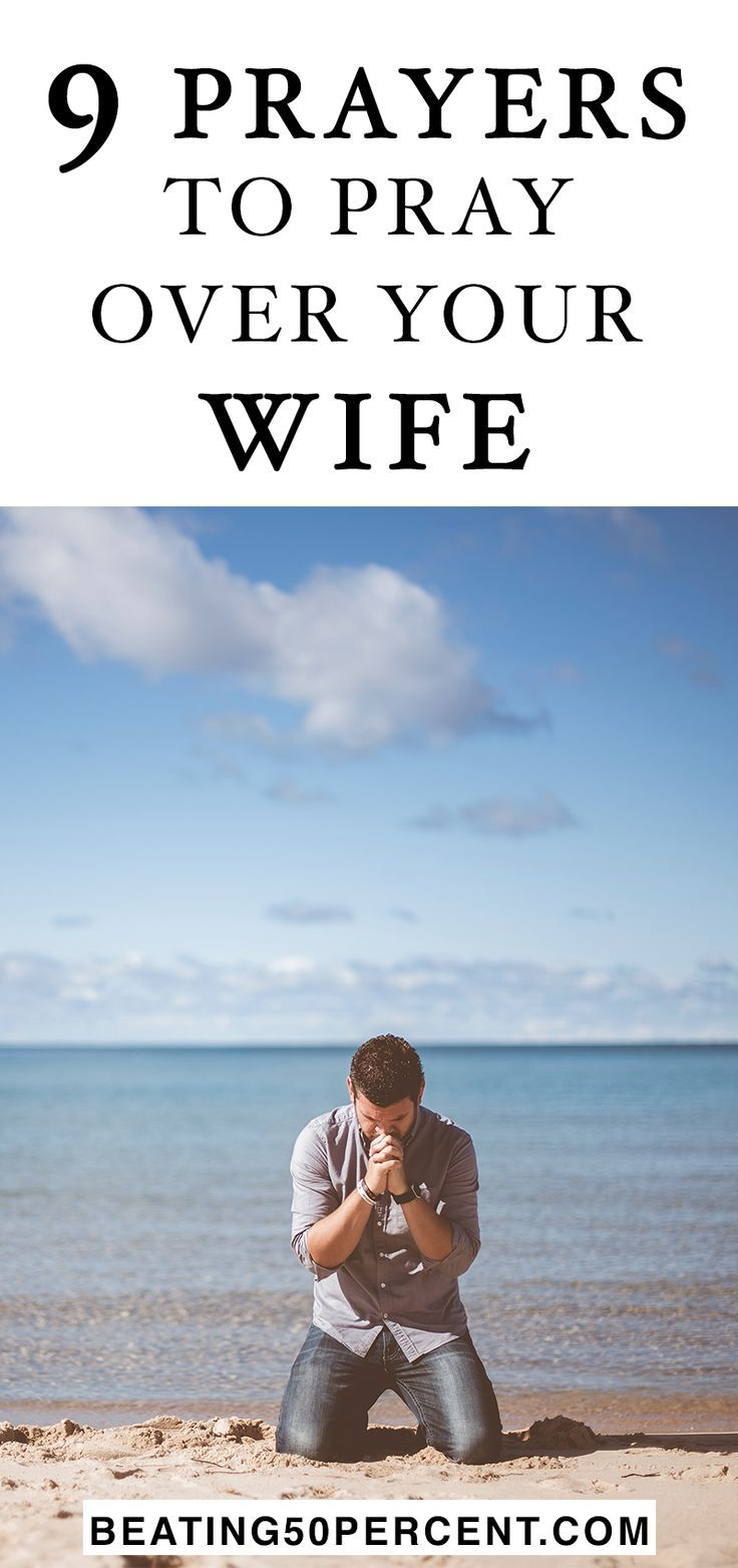 Husbands, this is a call to action! Pray for your wife.
