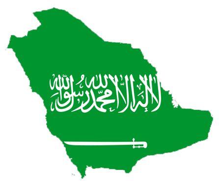 Saudi Arabia Flag Map - Mapsof.net