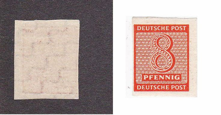 Stamp Germany watermark Y -  1500 euro