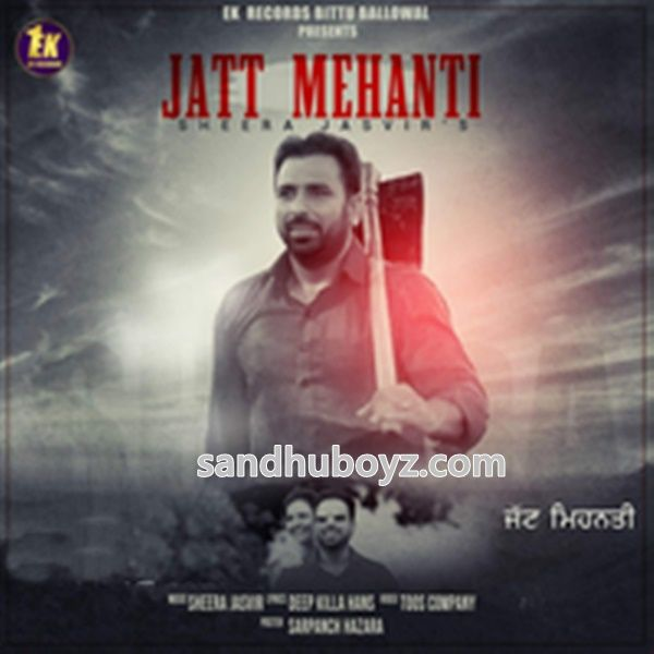 Desi jatt sb mp3 song download