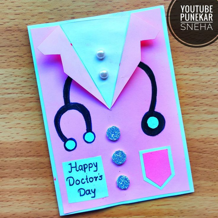 Doctor Card How To Make Doctor Themed Card Doctor Day Card Thank You Card For Doctors Nurces Cardmaking Get Well Cards Thank You Cards
