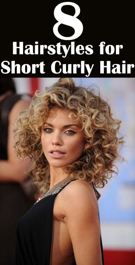cute ways to style curly hair at home style your curls in 50 ways curls 2757 | cb8d04e81ec09232d48c4c3822c3a765 short permed hairstyles hairstyles for curly hair