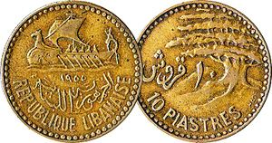 Coin Value | Lebanon 1/2, 1, 2 1/2, and 5 Piastres 1938 to 1945