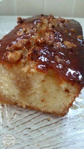 עוגה שחייבת להיות בכל בית,נחטפת מיד לאחר ההכנה