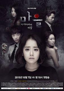 Kumpulan film korea romantis: Daftar Drama Terbaru Yook Sung Jae