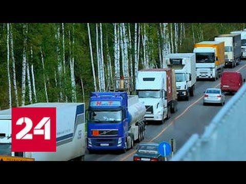 *INC* News Commentary: Дороги России. Московский транспортный узел