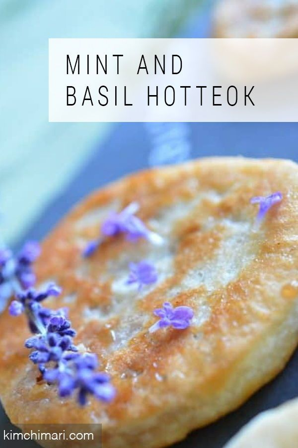 Korean Dessert Pancake With Fresh Herbs Like Mint And Basil From The Spring Garden Koreanstreetfood Koreanfood Asian Food Alcoholic Desserts Korean Dessert