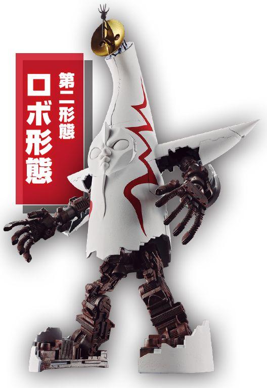 Fuck Yeah! Japanese Robots! // 7at1stroke: 超合金 太陽の塔のロボ|魂ウェブ