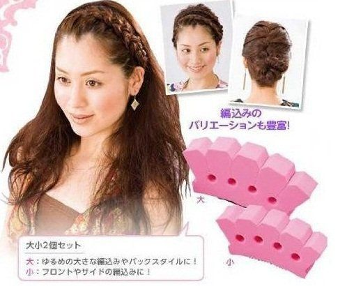 Brownylife Shop - 2pcs Fashion Braided Hair Tool, Hair Clip,women Sponge Hair Braider/ Twisting Accessories >>> You can get additional details at the image link.