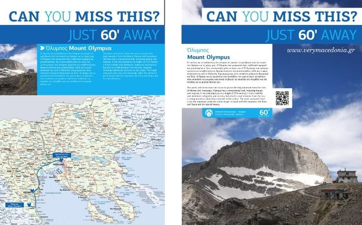 Central Macedonia Highlights its Best in 'Just 60 Minutes Away' Campaign.