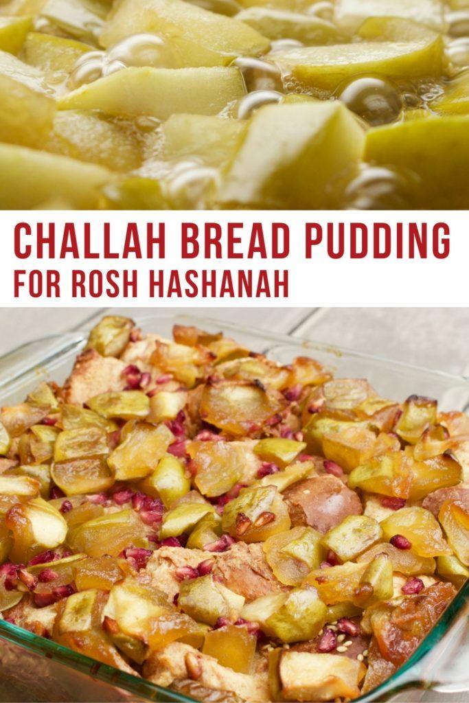 Rosh Hashanah Challah Bread Pudding