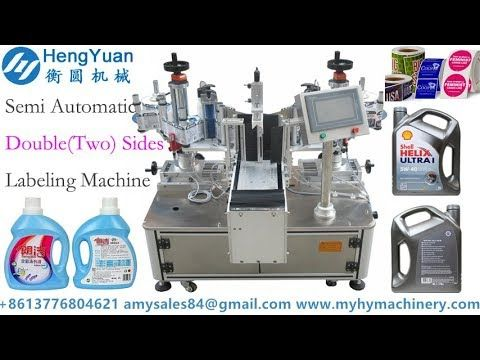 Semi automatic double sides labeling machine used for laundry detergent ...