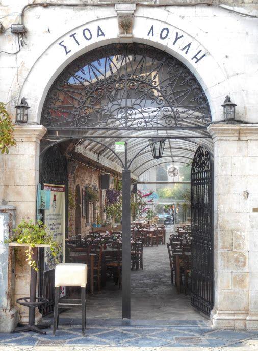Ioannina Greece