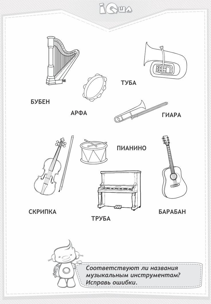 О музыке для детей. Музыка – это язык сердца, ведь она заставляет чувствовать. Музыка может рассказать о том, о чем не скажешь словами.