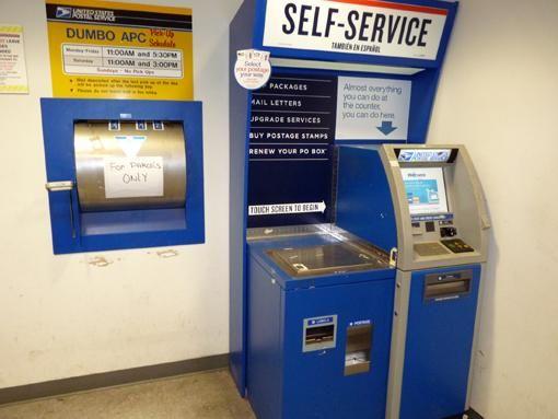 Postal USPS kiosk