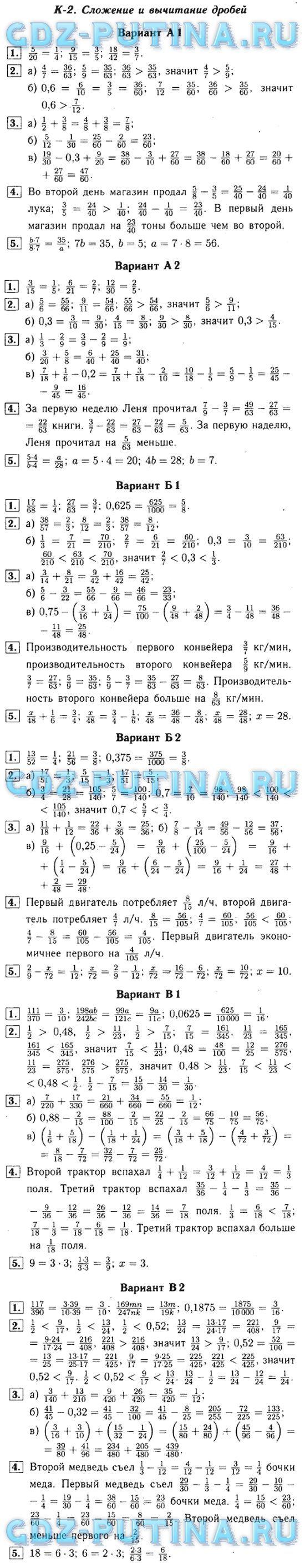 И.п.агабекян английский язык решебник 19 издание среднее профессиональное образование