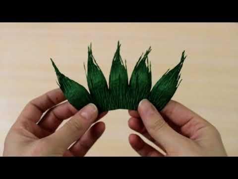 Мастер-класс. Зелень на цветы из гофрированной бумаги. Чашелистики. - YouTube