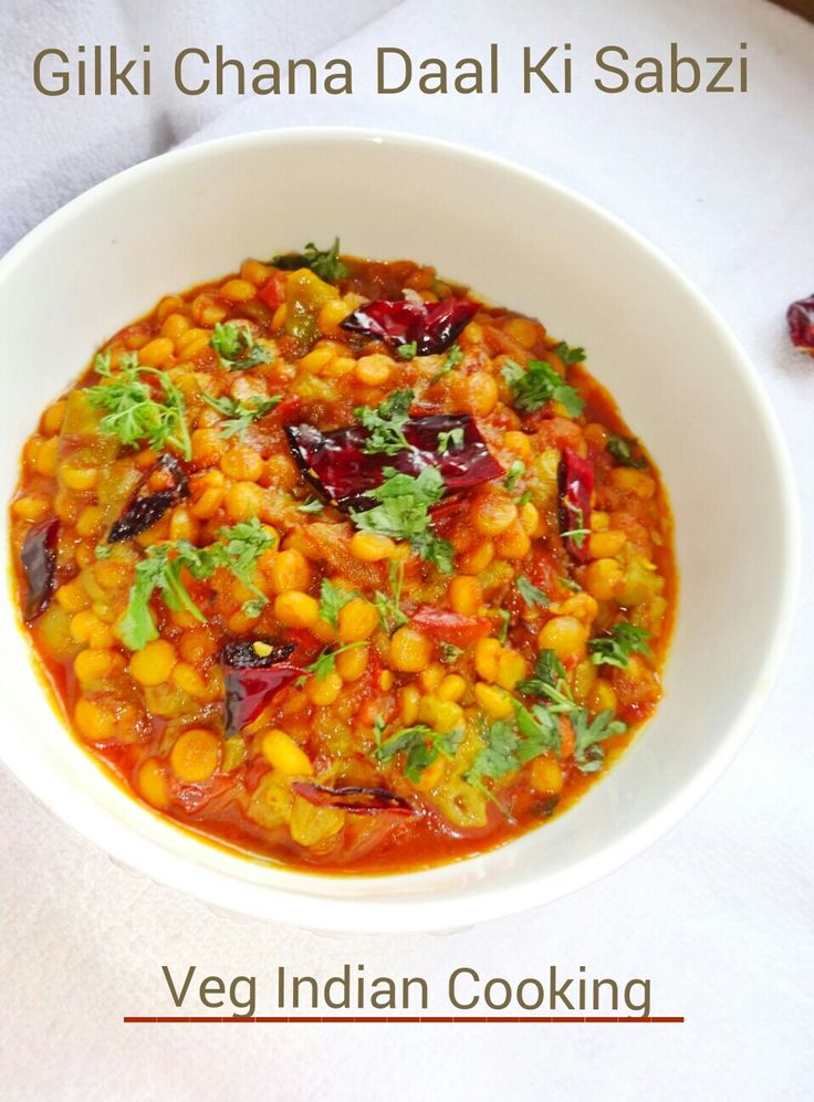 41 best indian semi dryvegetarian curries side dishes images on veg indian cooking turai gilki chana daal ki sabzi turai gilki forumfinder Image collections