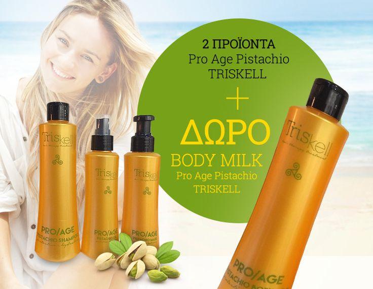 2 προϊόντα Pro Age Pistachio TRISKELL + ΔΩΡΟ Body Milk. - MOB SALONS