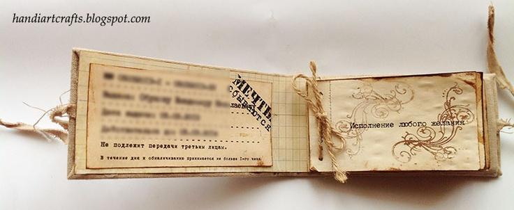 Все, что я так люблю: Чековая книжка желаний :) вкладыш с чеками вынимается