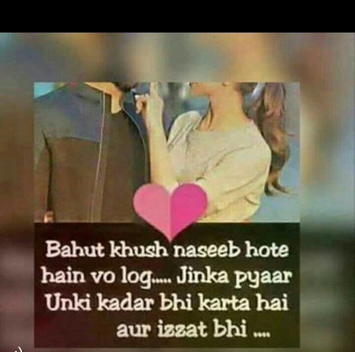 Best Sad Quotes About Love In Urdu: 17 Best Images About Urdu Love Quotes On Pinterest