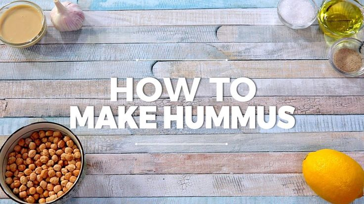 This is how you make hummus at home. Give it a try; it's so delicious!  --------------------- Follow us on: Facebook: http://sodl.co/2dRsH0l Instagram: http://sodl.co/2eMvdCP  Twitter: https://twitter.com/sodlco  Pinterest: http://sodl.co/2jq3kHY