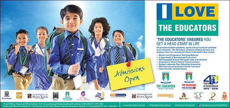 "Print Ad for ""I Love The Educators"" Admission Campaign 2015 published in Daily Express Newspaper on Sunday, March 22, 2015."