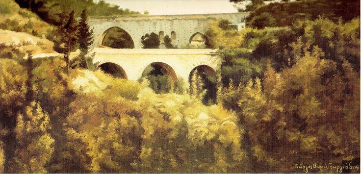 Γιώργος Θωμά Γεωργιάδης 'Γέφυρα Αγίας Ειρήνης'. Λάδι. 30Χ40 εκ.