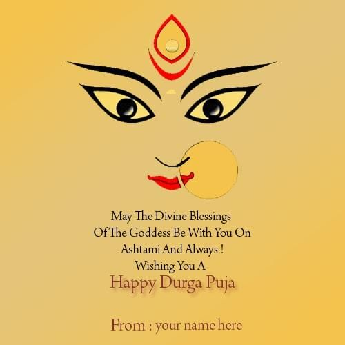 create navratri durga maiya wishes message and greeting cards. print name on…