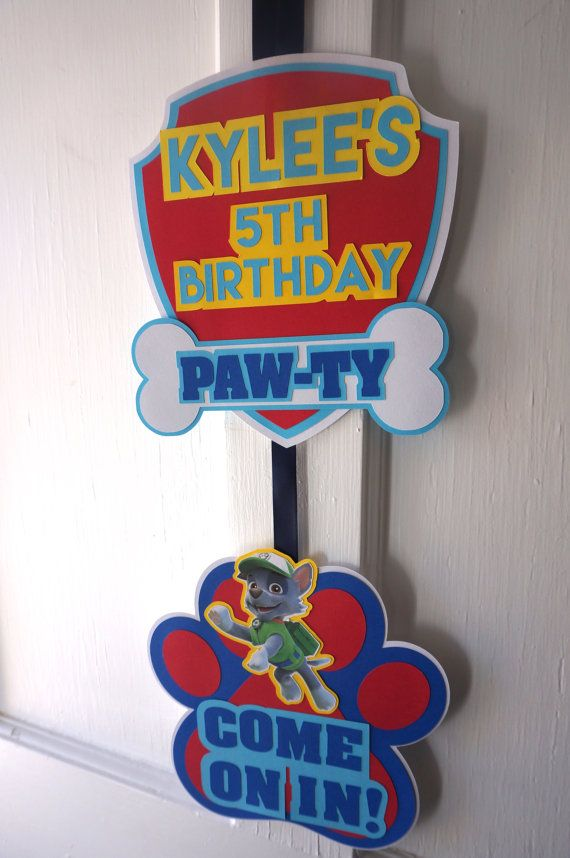 Paw Patrol Party Door Sign by ReallyRenata on Etsy