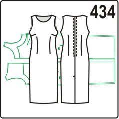 бесплатная выкройка летнего платья без рукавов