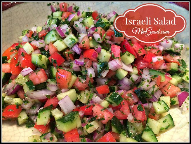 Here is an Israeli Salad made with cucumber, tomato, red onion and my ...